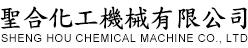 http://www.shengshyan.com.tw/SHENG HOU CHEMICAL MACHINE CO., LTD